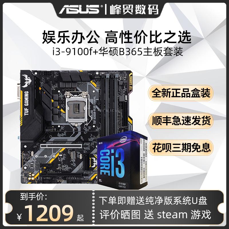 Процессоры / CPU Артикул 627735515165