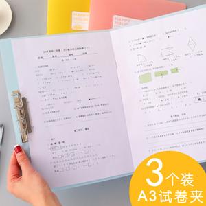a3试卷收纳袋文件夹小清新收集册