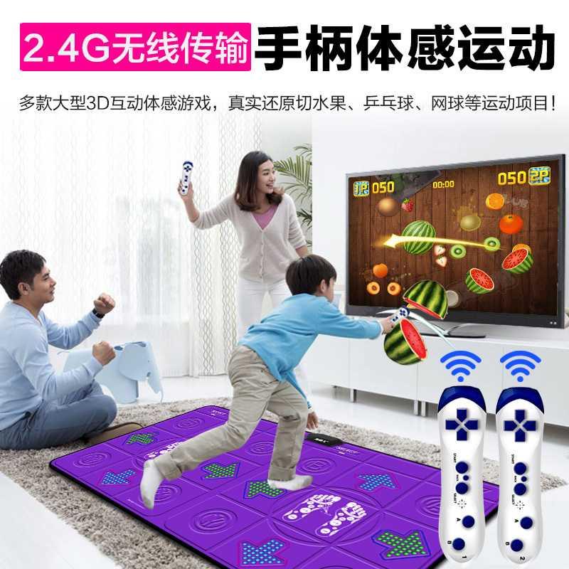 锻炼劲舞团体感电子立体儿童妈妈游戏机互动单机双人跳舞毯