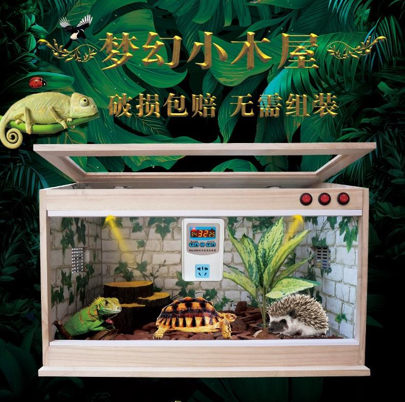 Leopard print palace keeping equipment reptile feeding box decoration palace shelter pet box solid wood reptile lamp