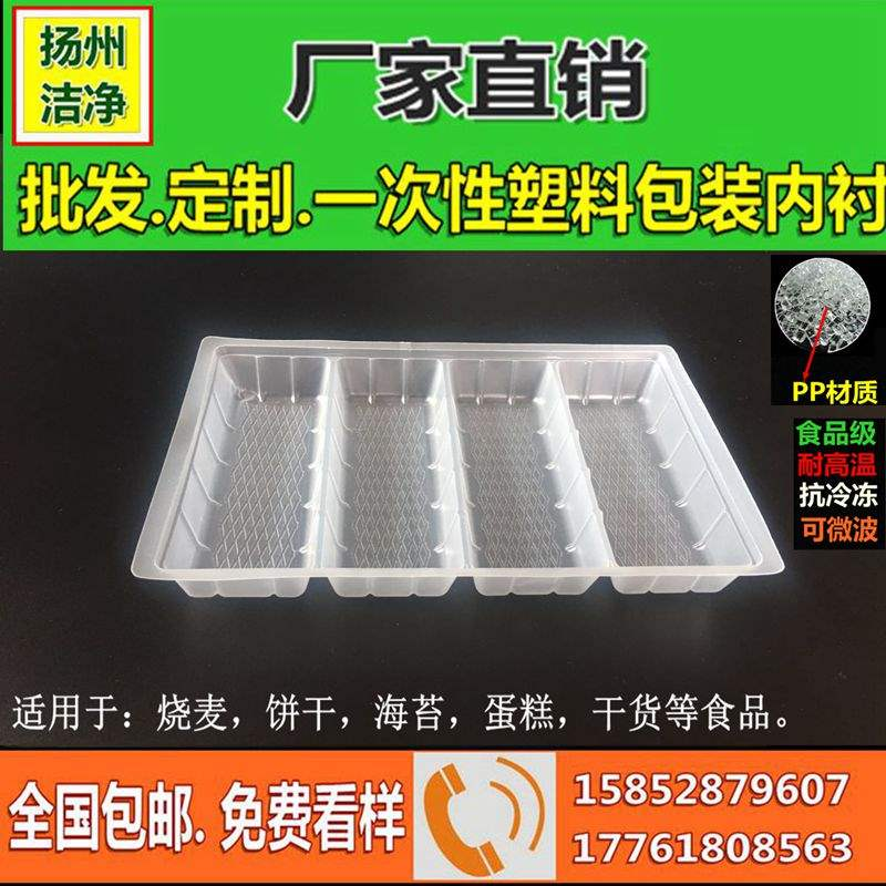 Disposable quick-frozen roasted wheat tray PP blister packaging soup stuffed bun with plastic food bag lining