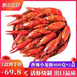 十三香小龙虾冷冻熟食半成品非罐装龙虾尾即食虾麻辣小吃海鲜水产图片