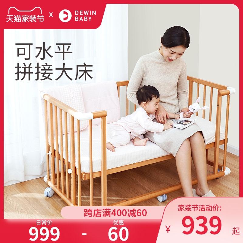 德蕴宝贝婴儿床拼接全实木无漆大床质量怎么样
