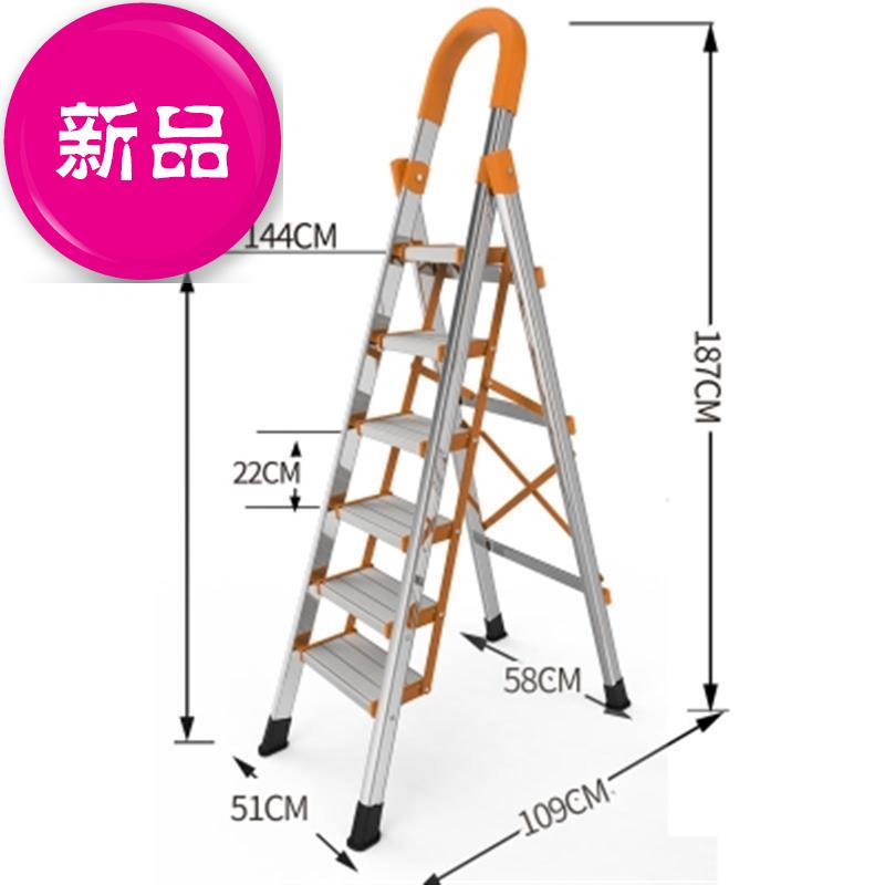 。 Ladder cabinet household pedal mobile room project creates folding and stable five J stair wall ladder with multi functions