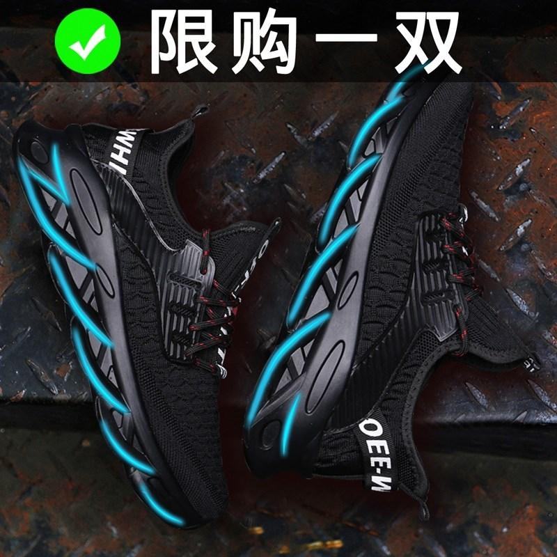 男鞋春季2020新款男生韩版潮流百搭休闲跑步运动潮鞋男士小白板鞋