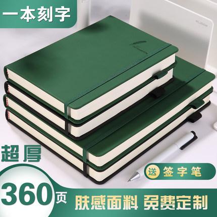 笔记本子加厚学生图片
