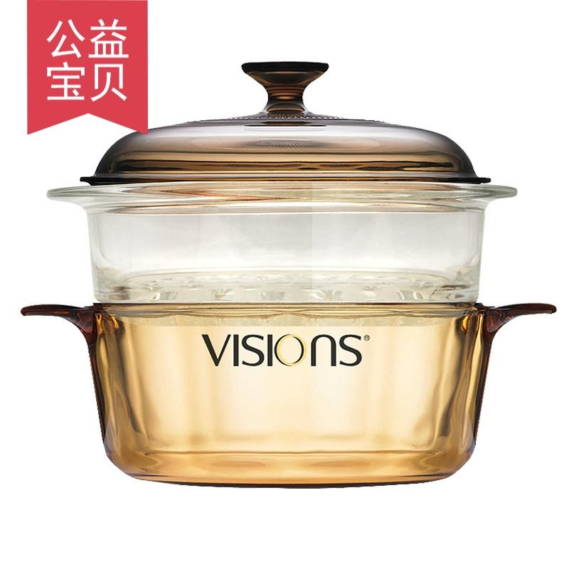 盈都锅乐美雅玻璃锅专用20cm/24cm康凝蒸格蒸笼蒸屉蒸架康凝蒸格