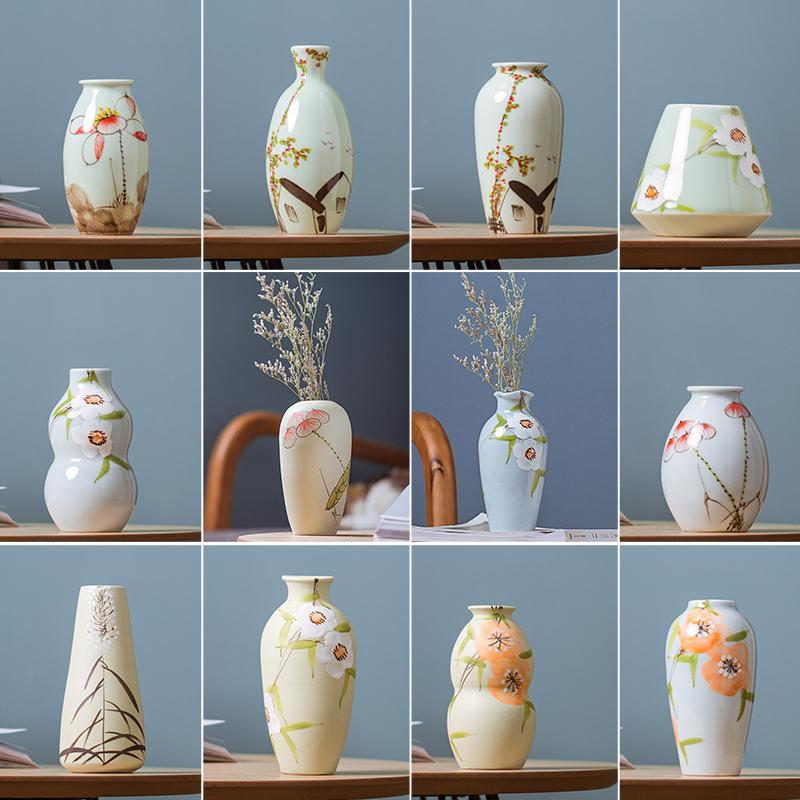 景德镇小花瓶客厅家居现代轻奢干花质量可靠吗