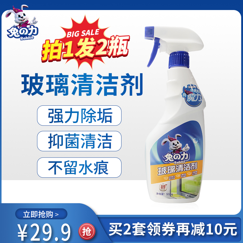 Средства для мытья стекол Артикул 613959437377