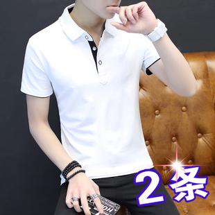 2件装】韩版男装短袖T恤夏季男士潮流衬衫领POLO衫百搭上衣衣服