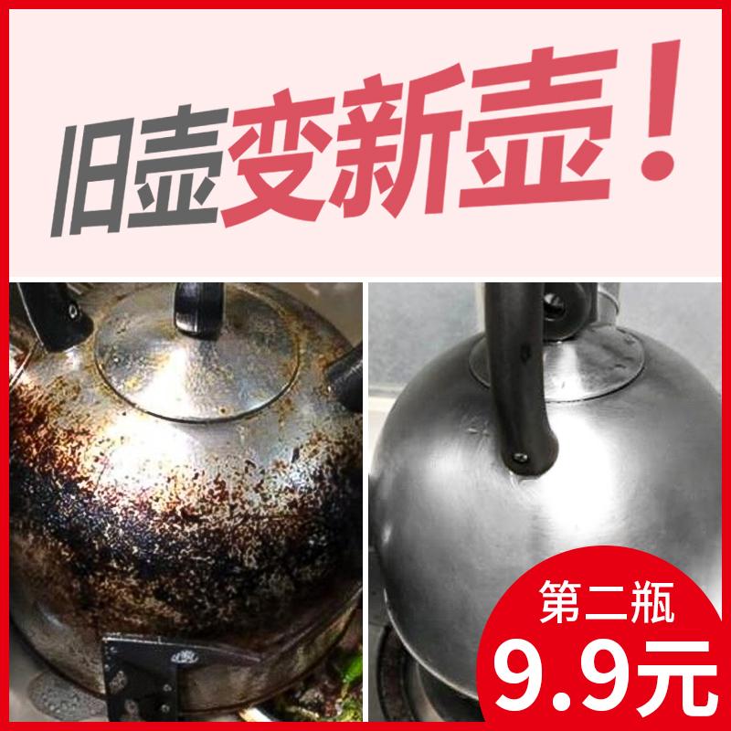 亨泰科泡沫清洁剂去油神器油烟机清洗剂厨房油烟净清洁剂强力油污