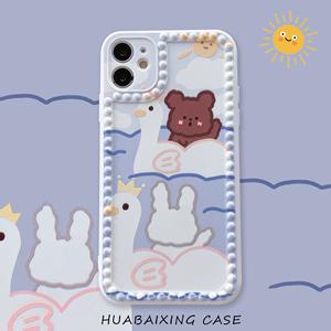 卡通可爱小熊兔子适用苹果11手机壳超火X/XR/SE少女8plus个性7p创意xs max硅胶iPhone11promax摄像头全包防摔