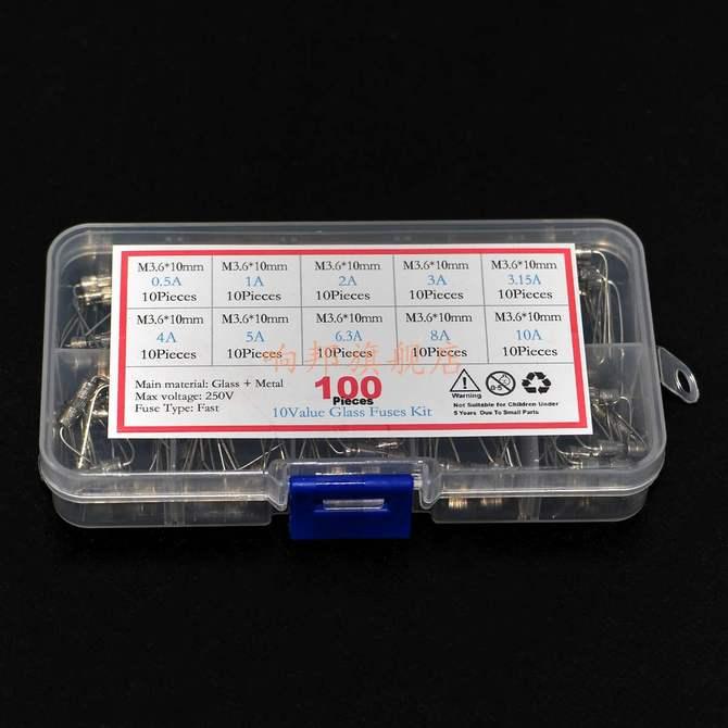 保险丝100个3.6x10mm带脚0.5a10a插件保险管套装 玻璃盒装