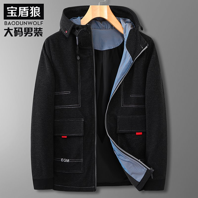 。 Youth fashion plus mens spring and autumn size sports denim jacket plus fat extra large style hooded denim outer