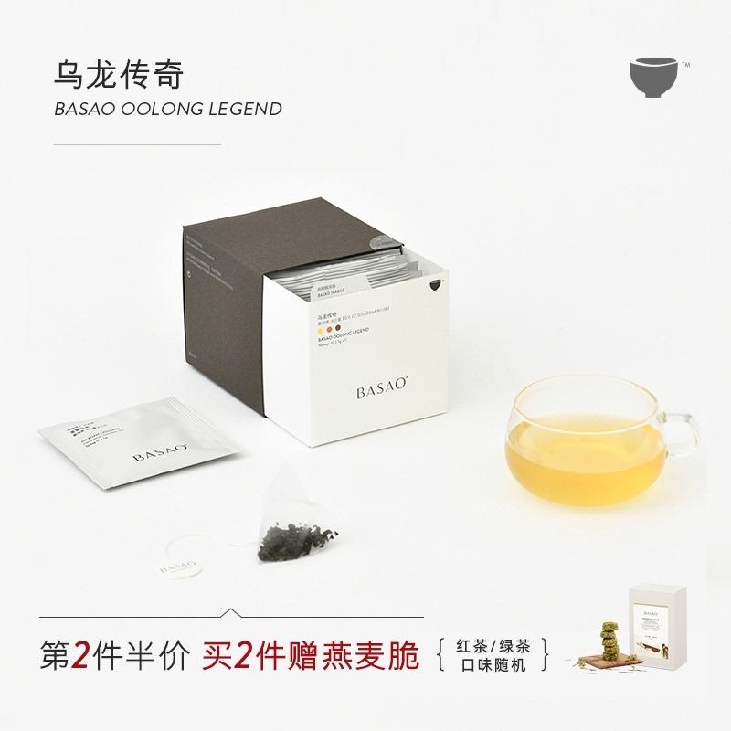 BASAO佰朔乌龙传奇4味乌龙茶铁观音金萱大红袍原茶包袋泡茶12包