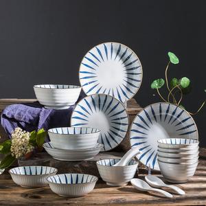 领【30元券】购买薇娅推荐亿嘉组合陶瓷碗筷日式碗盘