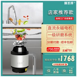 厨房食物垃圾处理器家用洗菜盆全自动静音厨余粉碎机防堵空气开关