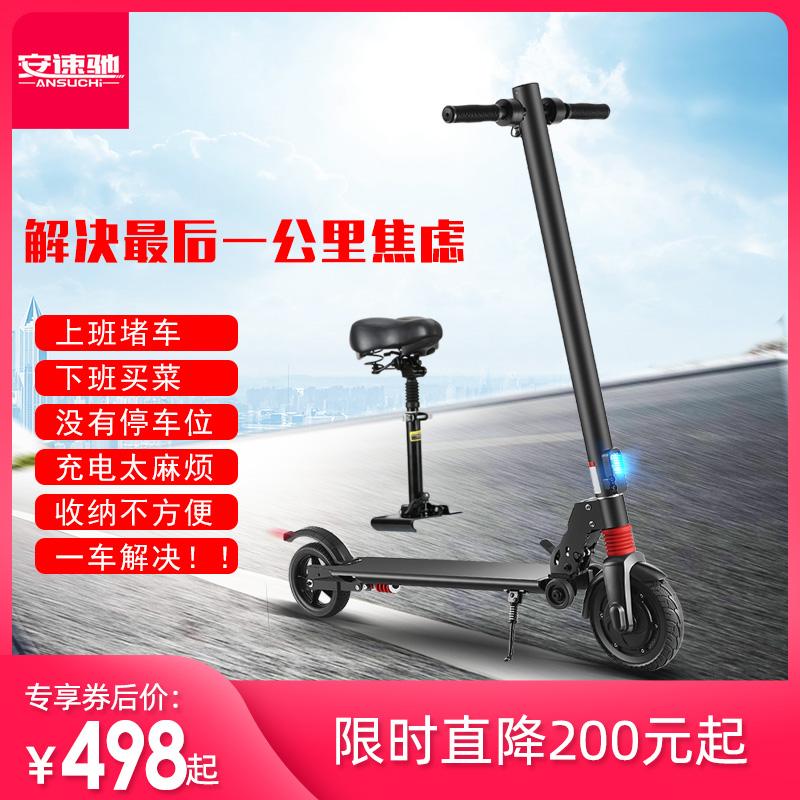 电动滑板车成年可折叠式电动车