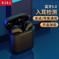 Bjbjbj Bluetooth headset campaign wireless Apple Huawei Android universal Mini Bluetooth 5.0 in ear
