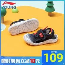 李宁童鞋儿童凉鞋男女小童夏季包头软底简约防滑魔术贴运动凉鞋