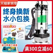 潛水泵220v污水泵家用抽水小型抽水機高揚程農用灌溉排污抽水機