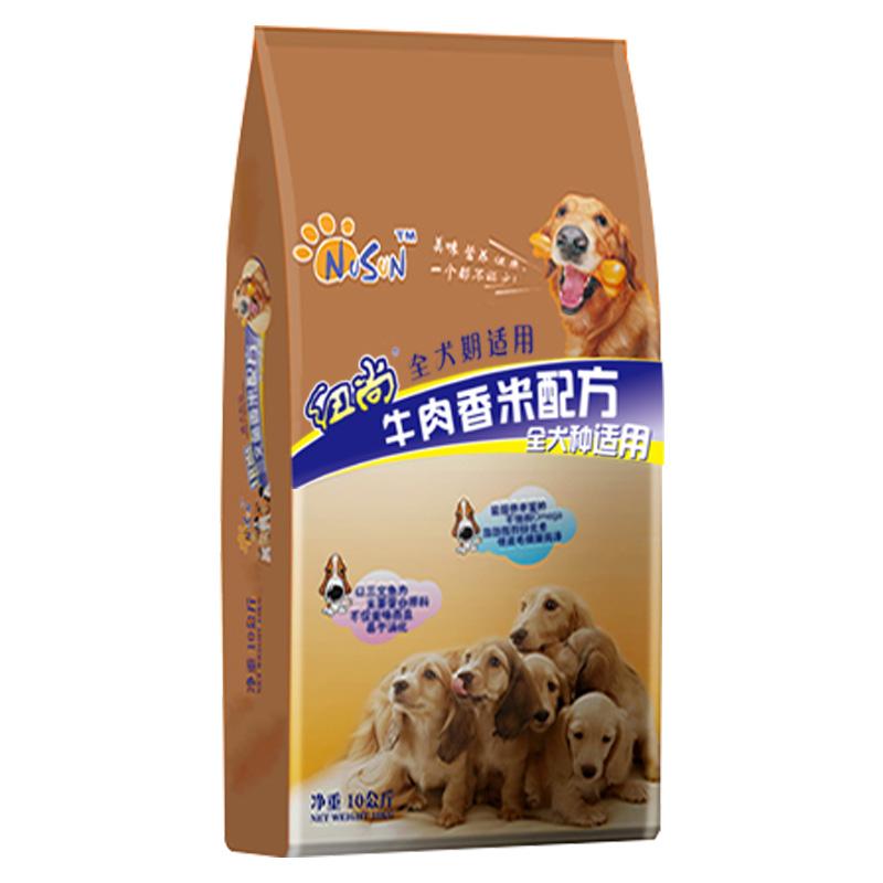 大袋狗粮 40斤通用型大袋幼犬天然粮40大型犬金毛中型犬泰迪牛肉