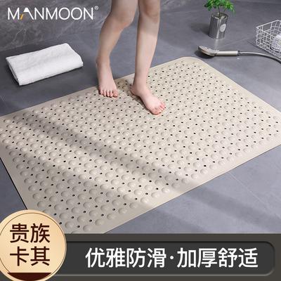 正品Manmoon 浴室防滑地垫淋浴房地垫卫生沐浴洗澡间厕所脚垫孕妇