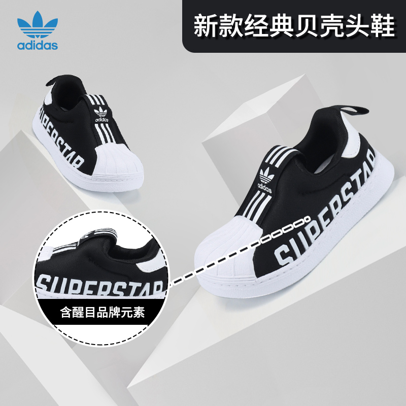 Adidas children's shoes boy 2020 spring new baby children's Clover one pedal sports shell shoes eg3408