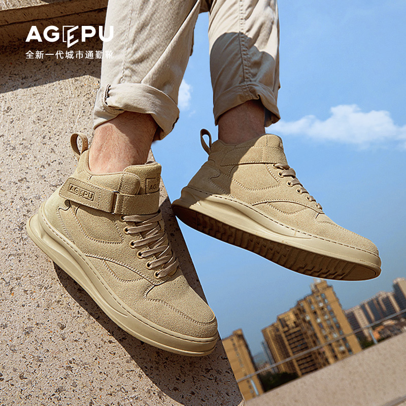 AGP Martin boots mens high top boots autumn winter ins Chinese top Korean fashion shoes England versatile tooling boots desert boots