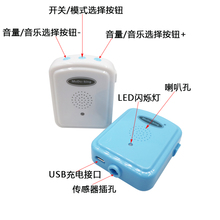 。  Bed wetting alarm for children and old people