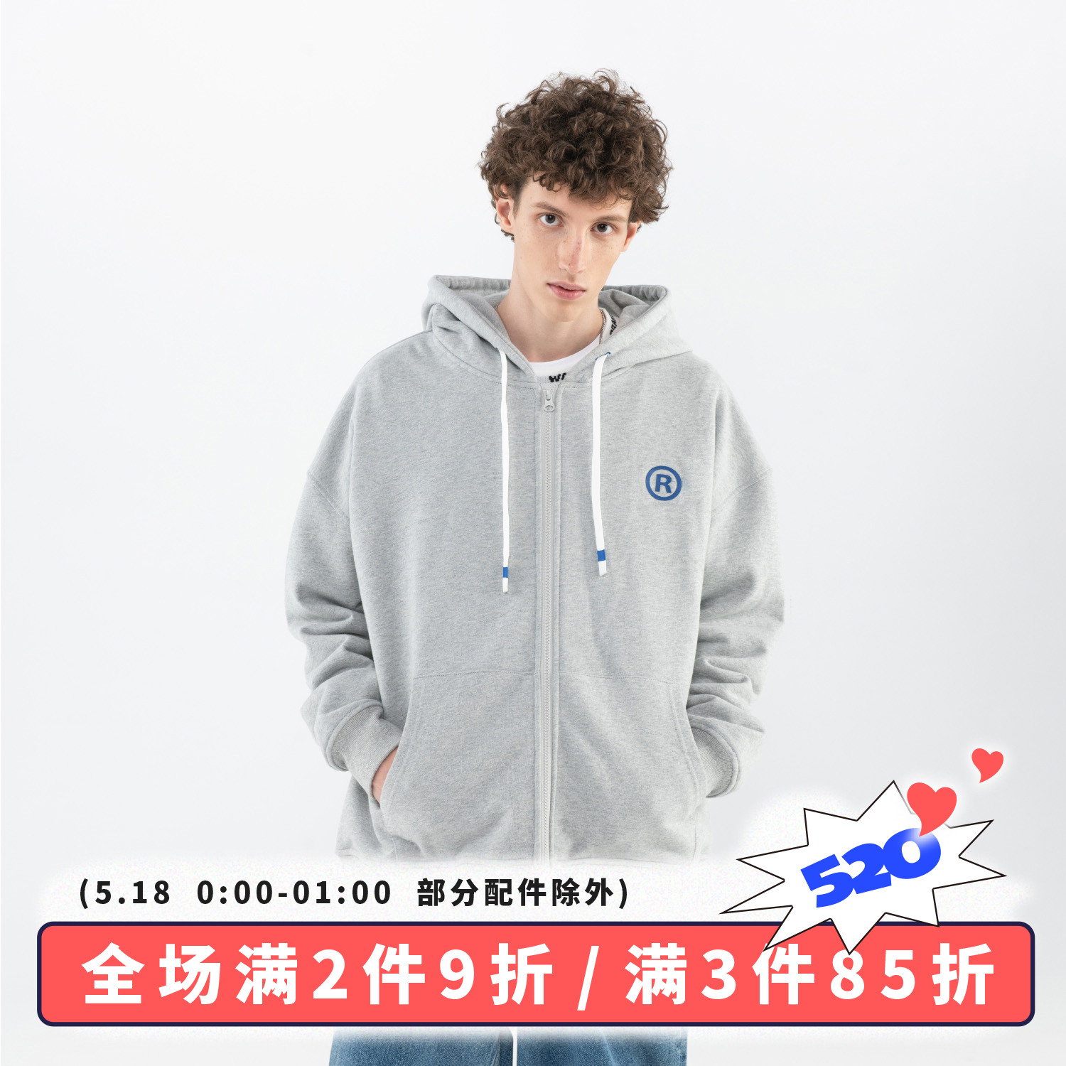 WARMTREES front chest blue R standard drawstring hooded spring thin couple sweater men's tide ins women