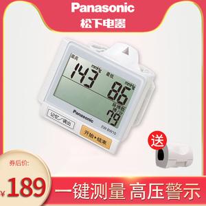 松下手腕式血压计家用医用全自动高精准电子量血压测量仪测血压器图片