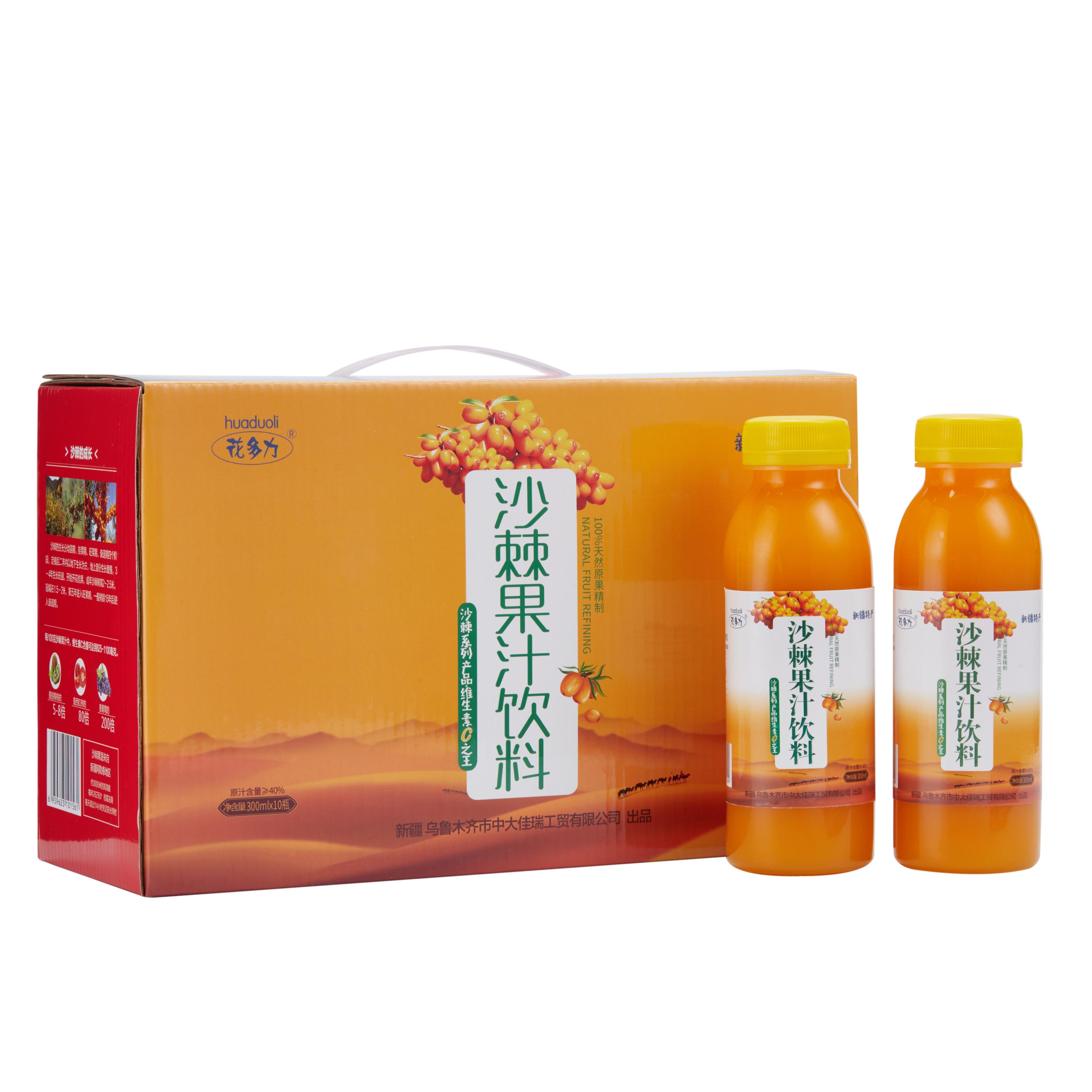 花多力新疆特产沙棘果汁饮料时尚美味一箱10瓶3000ml礼盒