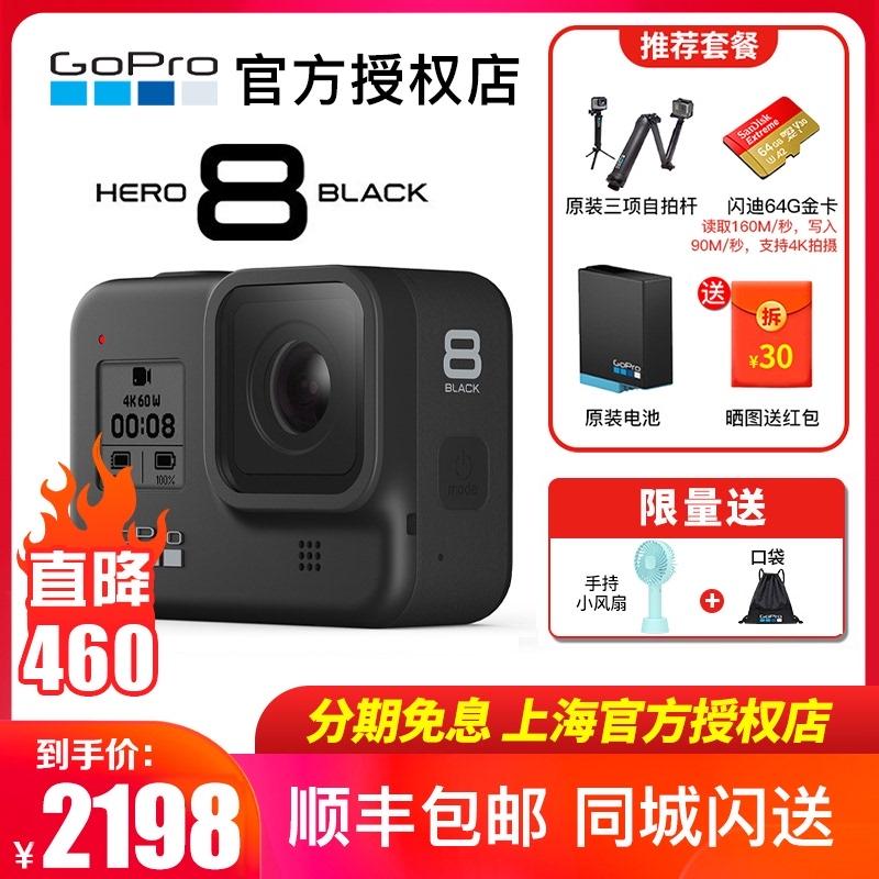 GoPro HERO 9/8/7 BLACK数码4K高清 狗9直播潜水防抖摄像运动相机