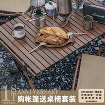 科勒曼户外折叠多功能便携铝合金高度可调野餐桌子抗菌桌Coleman
