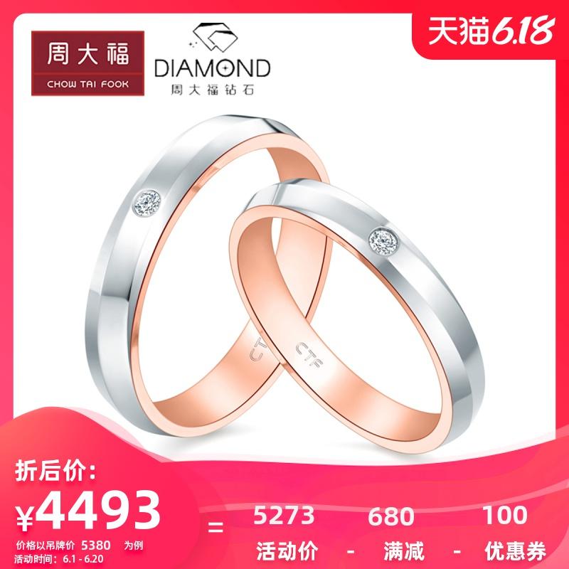 福建福彩快三开奖结果走势图 下载最新版本官方版说明
