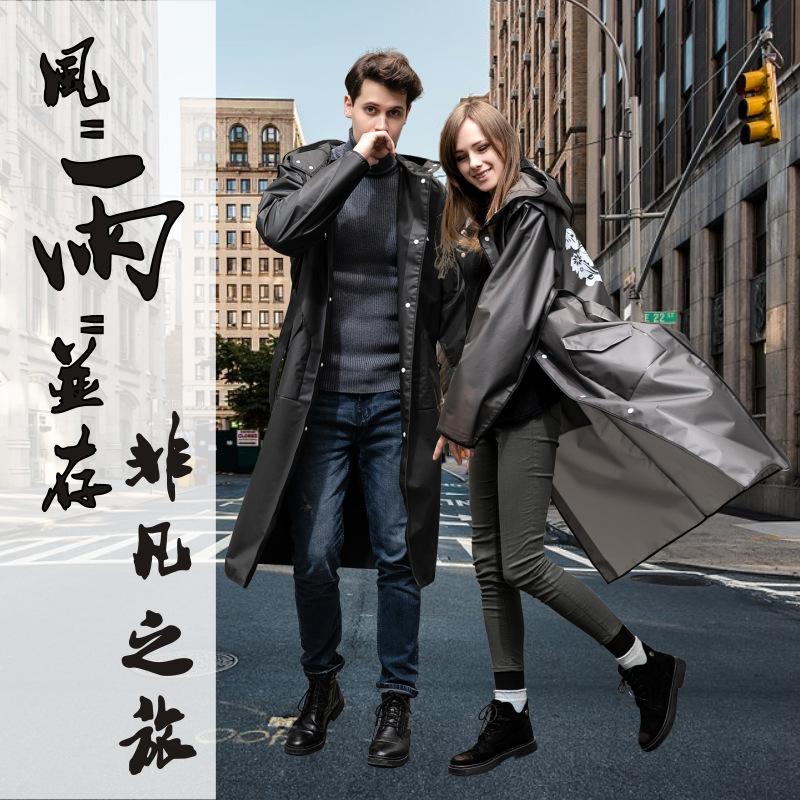 Walking raincoat long sleeve coat summer one-piece rain proof adult outdoor fashion mens and womens EVA poncho