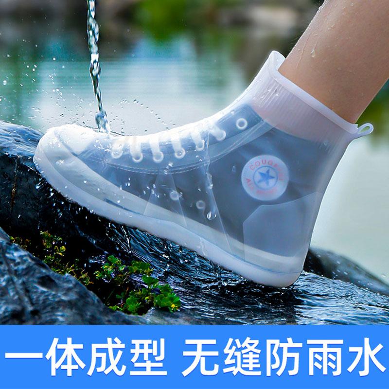 Summer anti slip rain shoe cover womens fashion exterior rain shoe cover transparent short middle tube wear-resistant bottom rain shoes