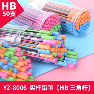 新HB/2B绘画铅笔涂卡铅笔学生文具写字铅笔书写铅笔无铅毒优质铅芯小学生写字铅笔AA