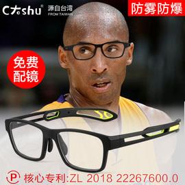 篮球眼镜防雾防护防撞专业打篮球运动型足球户外护目镜可配近视男图片