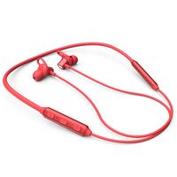 漫步者w281bt正版漫威无线蓝牙耳机价格多少好不好用