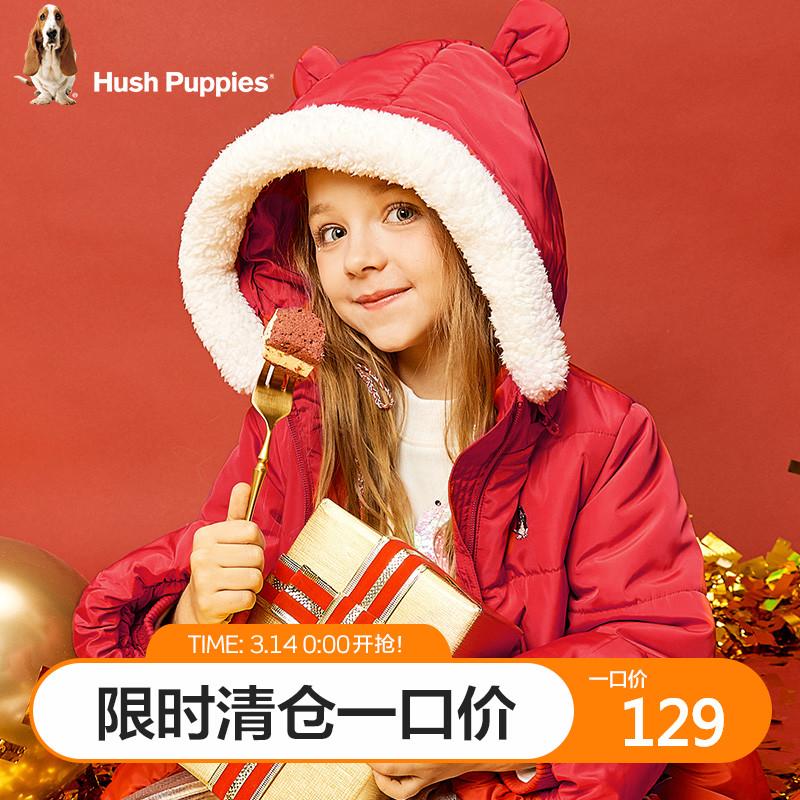 暇步士童装女童棉服冬季洋气保暖小童棉袄中长款连帽儿童宝宝外套