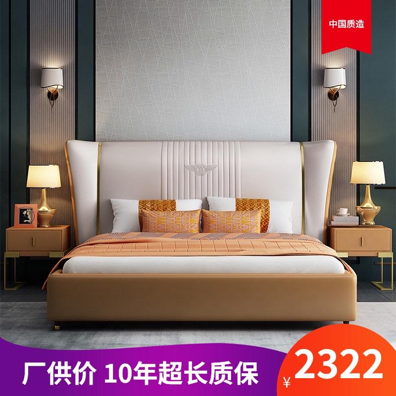 近代的な軽贅沢ベッドカスタム2.2メートルのメイン寝台2021年の新型ソフトトップクラフトベントレーダブルベッドの本革