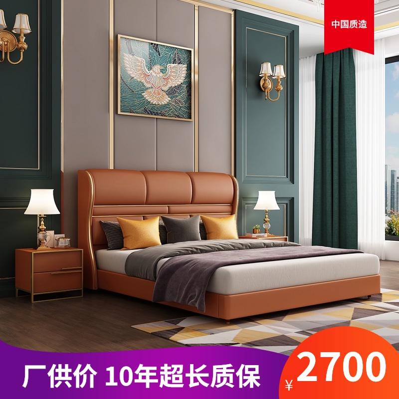 近代的な軽贅沢な皮のベッドの真皮の柔らかいベッドの頭の階の牛皮のダブルベッドの主な寝室の1.8/1.5メートルの大きいベッドの小さい部屋型