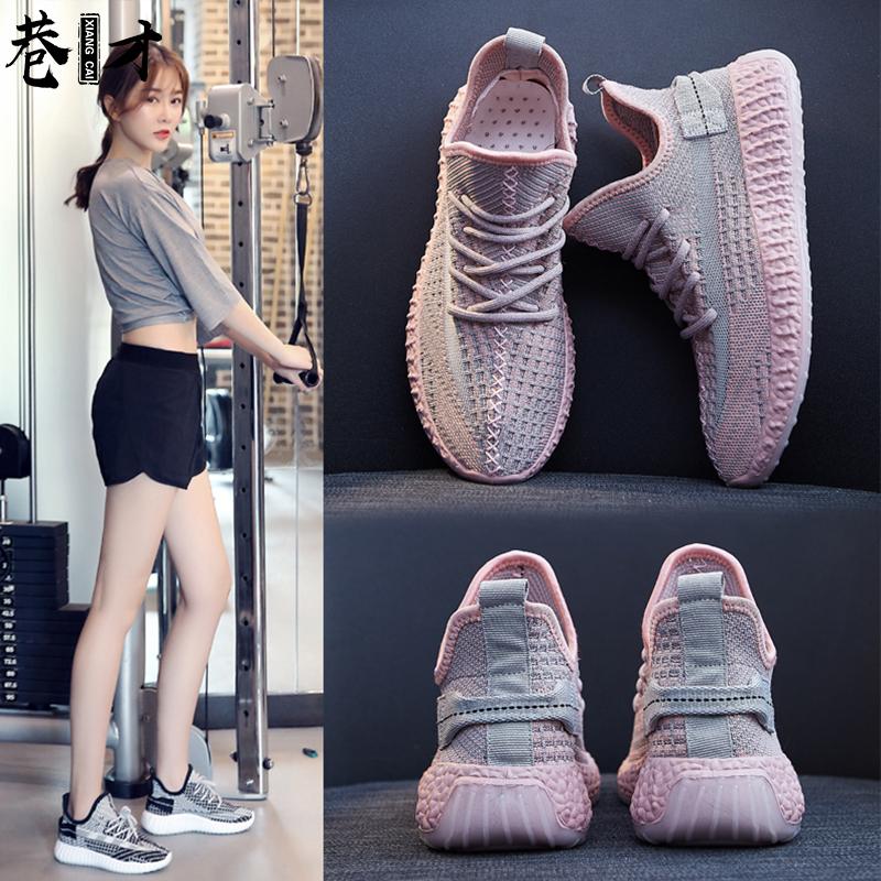 夏季女鞋2020新款潮鞋网面透气百搭跑步运动鞋女椰子鞋满天星鞋子图片