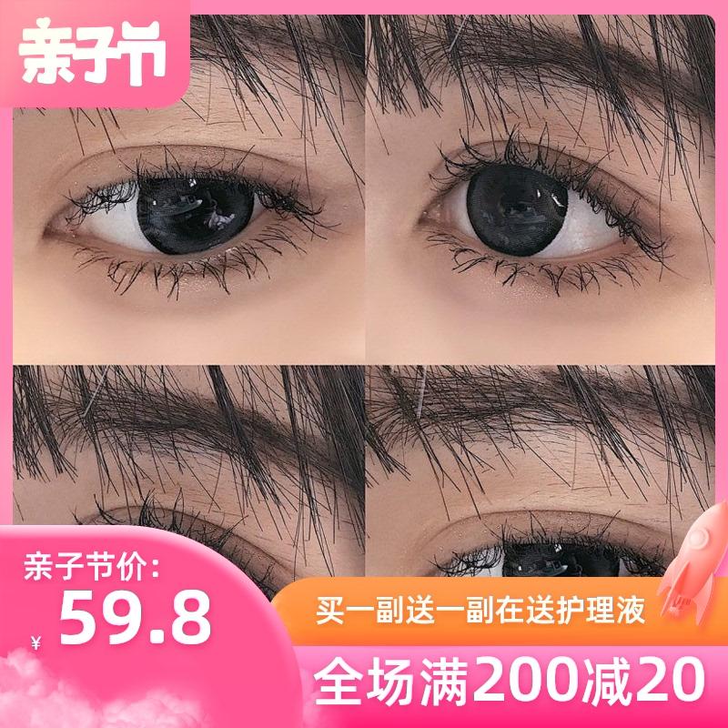 大美目美瞳年抛女大直径14.5自然隐形近视眼镜黑色正品官网天后E