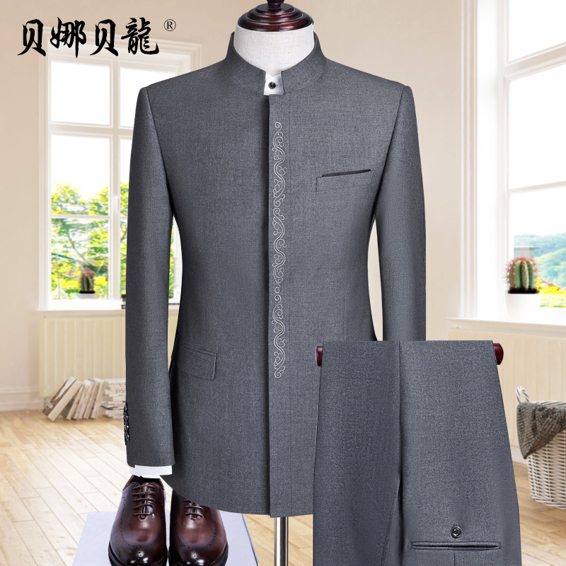 Chinese stand collar mens Zhongshan suit slim young Chinese suit bridegroom wedding dress casual Chinese style