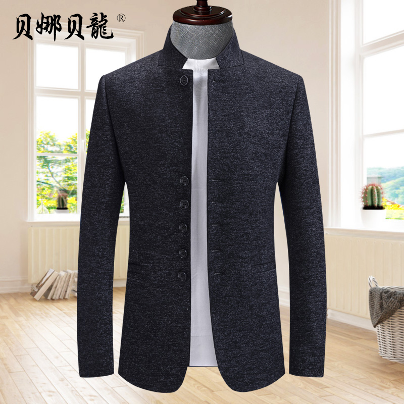Spring and autumn mens new vertical collar suit, Korean slim fit coat, middle-aged business leisure short jacket, fathers dress
