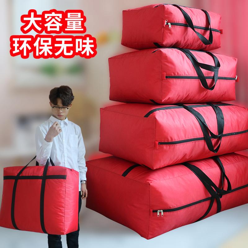 馥冰无异味衣物收纳手提袋帆布搬家棉被防尘打包袋外出旅行箱包袋