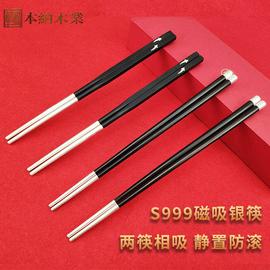 银筷子999纯银家用高档食用防滑防霉中式实木高颜值耐高温1双套装